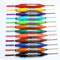 智牌 POP笔套装 彩色双头油性马克笔 广告笔8色12色记号笔 海报笔 麦克笔 大头小头