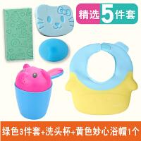 W 婴儿洗澡婴儿洗澡海绵宝宝硅胶洗头刷儿童搓泥沐浴棉水护耳浴帽D25