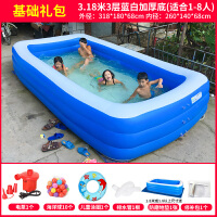 家用游泳池婴儿儿童充气游泳池家用超大号家庭婴儿游泳桶加厚洗澡池宝宝水池A