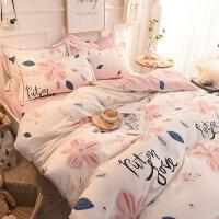 床单四件套防滑松紧带包边约秋冬季三件套床上1.8m被套床单床笠款