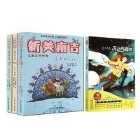 新美南吉儿童文学童话经典故事书全套3册 去年的树+小狐狸阿权+花木村和盗贼们岁少幼儿童文学读物小学生一二三四五年级+2
