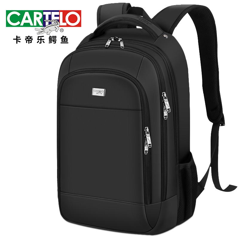 卡帝乐鳄鱼商务双肩包男 书包中学生女电脑包 旅行男士背包大容量