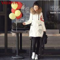 鸭鸭2015冬季新款韩版羽绒服女中长款加厚修身大毛领羽绒衣B-5550