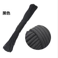 户外 登山辅助绳子 野外求生捆绑工具 晾衣绳帐篷绳 耐磨绳索