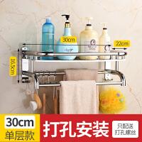 304不锈钢浴室置物架 3层卫生间浴巾架 二层洗手间毛巾架壁挂免打