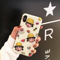 卡通大头娃娃苹果x手机壳iPhone xs max超火表情包7plus新潮女款8p磨砂硅胶6s创意x 苹果xs max