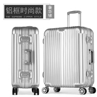 铝框行李箱女拉杆箱万向轮学生旅行箱男登机箱20/24/26寸密码箱子