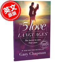 现货 爱的五种语言 英文原版 The 5 Love Languages: The Secret to Love Tha
