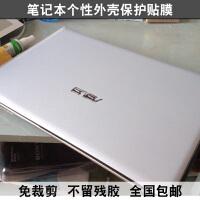 华硕ASUS笔记本外壳膜FX50 U4300F UX433贴纸 DX991 X550J K550C电 仿碳纤维 A+B