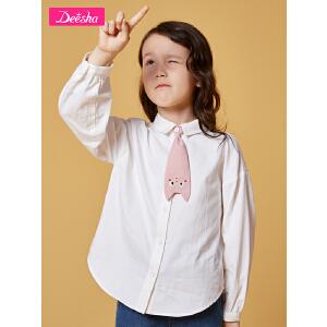 【2折价:46】笛莎童装女童长袖衬衫2019秋季新款中大童儿童翻领长袖休闲衬衫