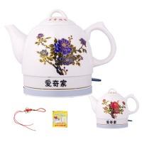 牡丹陶瓷电热水壶金边荷叶青花瓷煮茶器