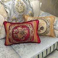 北欧欧式皮沙发抱枕靠垫套床头客厅长方形靠背不含芯家用靠枕