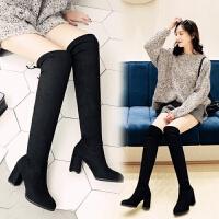2018新款过膝靴女长靴子粗跟性感长筒靴冬网红高筒靴力瘦瘦靴