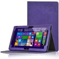 酷比魔方iwork1X保护套11.6英寸二合一平板电脑皮套iwork1X外壳