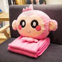 卡通猴子表情暖手抱枕被子两用靠垫午睡枕头空调被毯子办公室汽车1 三合一(毯子1×1.7米)