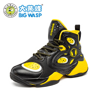 【1件5折价:159元】大黄蜂童鞋儿童篮球鞋高帮透气中大童2020秋季校园男童运动鞋