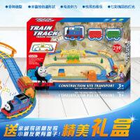 维莱 托马斯轨道火车电动轨道车儿童玩具车声光音乐拼装组合 112
