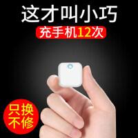 M-20000充电宝大容量快充便携式毫安可爱卡通超萌MIUI�O果8手机通用移动电源50000源智能80000迷你小巧