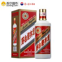 贵州茅台53度迎宾酒(老包装)500ml*6瓶酱香型白酒