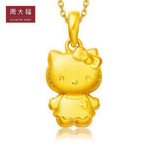 周大福 珠宝Hello Kitty凯蒂猫黄金吊坠 R12692
