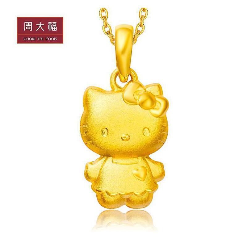 周大福 珠宝Hello Kitty凯蒂猫黄金吊坠 R12692正品保证 全国联保,全场可用礼品卡