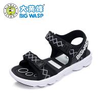 大黄蜂童鞋 2018新款男童夏季凉鞋运动软底青少年韩版学生小孩鞋