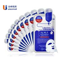 MEDIHEAL/美迪惠尔 冰河针剂水库面膜 NMF 10片 韩国进口 UTAOMALL