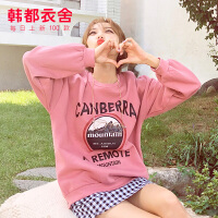 【1件3折103元】韩都衣舍2019秋装新款韩版女装加绒字母BF外搭套头卫衣TK1793��