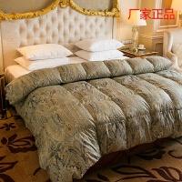 羽绒被95白鹅绒冬被五星级酒店鸭绒被子被芯单人双人加厚保暖冬季 伯爵蓝-经典单边-日本进口 120支贡缎印花