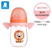 玻璃奶瓶 婴儿宽口径奶瓶 新生儿奶瓶宝宝防胀气a452