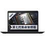 联想(ThinkPad)轻薄系列E470(20H1001NCD)14英寸笔记本电脑(i5-7200U 4G 500 7200转  2G独显  Win10)