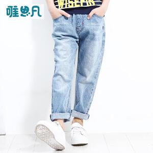 【每满100减50】唯思凡儿童装男童裤子秋装2017新款牛仔长裤小中大童秋季牛仔裤