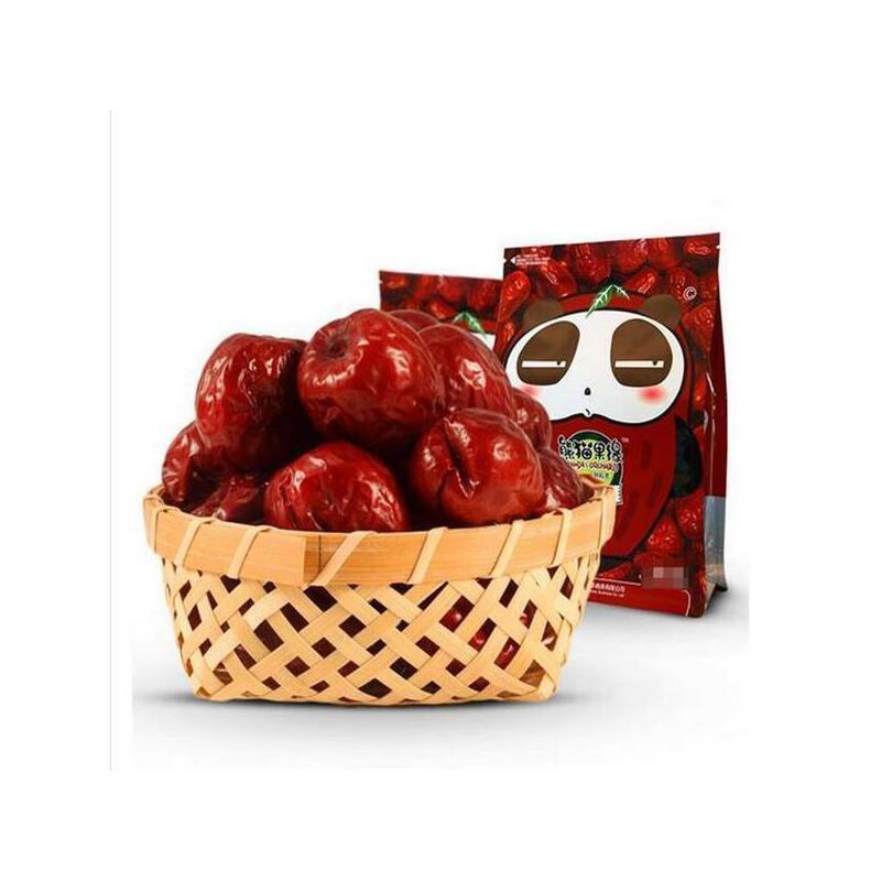 【新疆特产】哈密大枣500g美味红枣新疆产地直发 自产自销 健康小零食