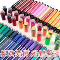 儿童水彩笔套装幼儿园可水洗彩色画笔36色24色印章手绘画画笔
