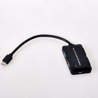酷比魔方X1平板otg转接线U盘连接线鼠标键盘SD卡读卡器多口