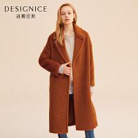 阿尔巴卡大衣女中长款大翻领迪赛尼斯冬季新款韩版时尚毛呢外套女