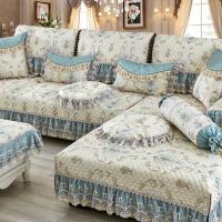 欧式布艺沙发垫子四季通用型全包�f能套防滑定做123组合坐垫罩巾 飞叶裹花 水蓝