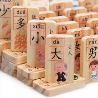儿童积木头1拼装2拼图3岁以上四6六男女孩宝宝益智力动脑早教玩具