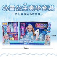 ?挺逗芭比娃娃套装洋冰雪艾爱莎公主奇缘女孩会说话的对话智能玩具 充电