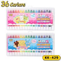 炫彩棒12色24色36色水溶性油画棒宝宝画画笔儿童旋转蜡笔