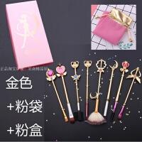 美少女战士化妆刷 魔法少女化妆刷 女朋友生日礼物 金属化妆刷 金色+粉盒+粉袋