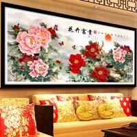 十字绣花开富贵牡丹花线绣新款客厅大幅简约现代风景满绣