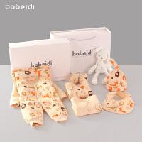 秋春秋夏季套装婴儿衣服婴儿礼盒满月宝宝用品礼物婴儿衣服