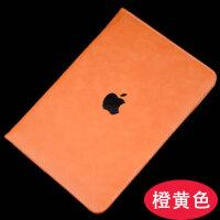 全包苹果iPad4/3/2保护套A1458 A1460 A1416 A1395 A1396送膜皮套
