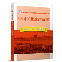 《南京长江大桥故事》
