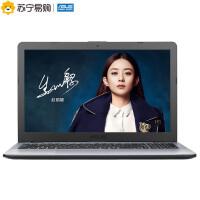 【苏宁易购】华硕(ASUS) 顽石FL8000 15.6英寸游戏笔记本电脑星灰色(i7-8550 8G 256G MX