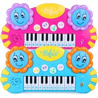 儿童电子琴 婴幼儿音乐小钢琴女孩子玩具1-3 可弹奏