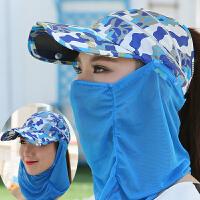 遮阳帽女骑车防晒防紫外线可折叠凉户外空顶面纱遮脸护颈太阳帽夏 可调节