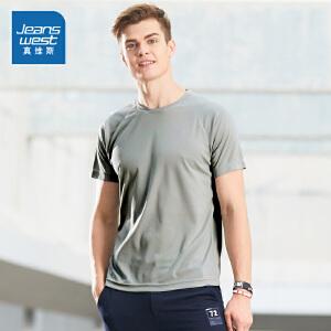 [1件5折价:40元,每满150再减30元/仅限8.23-26]真维斯短袖T恤男装 夏装男士圆领牛角袖上衣学生运动衣服