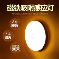 小夜灯led充电楼道起夜光控声控过道卧室床头夜间人体感应墙壁灯n9e